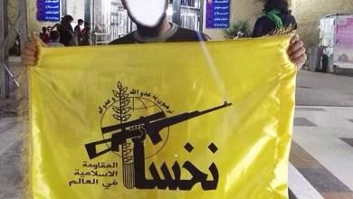 "Photo of شبه نظامیان فاشیست: ما مرز نمی شناسیم، مطیع بلاشرط ""رهبر"" هستیم!"