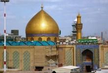 Photo of ایران میخواهد سفرهای زیارتی به عراق و سوریه را از سربگیرد