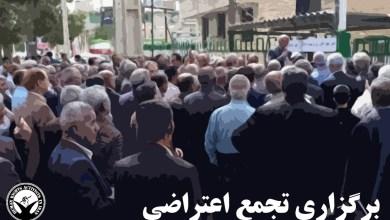 تصویر برگزاری دستکم دو تجمع اعتراضی در خوزستان