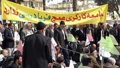 تصویر صدای اعتراضات شغلی و معیشتی در ایران ؛ برگزاری چند تجمع اعتراضی