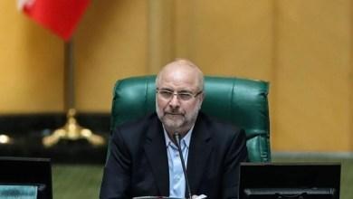 Photo of قالیباف خواستار تصویب یک طرح در مجلس در واکنش به قطعنامه آژانس شد