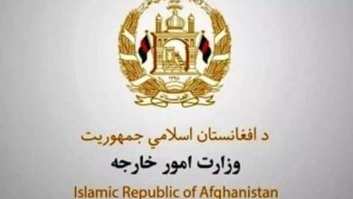تصویر کابل، اظهارت مقام قضایی ایران درباره مرگ مهاجران را «دور از انتظار» خواند