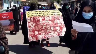 تصویر خشم و درماندگی نظام تهران در قبال تظاهرات مردم افغانستان