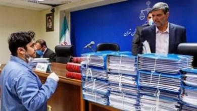 Photo of واکنش نهادهای بین المللی به حکم اعدام برای زم؛ عفو بینالملل و گزارشگران بدون مرز اعتراض کردند