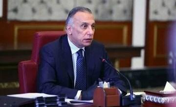 تصویر نخست وزیر عراق به زودی از سعودی دیدار خواهد کرد