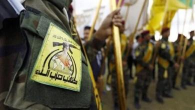 تصویر درخواستها از حشدالشعبی برای پایان دادن به ترور، آدمربایی و حمله به سفارتخانههای خارجی