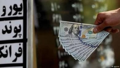تصویر صندوق بینالمللی پول: سقوط چشمگیر ذخایر ارزی ایران