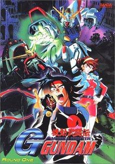 Mobile_Fighter_G_Gundam_DVD_volume_1