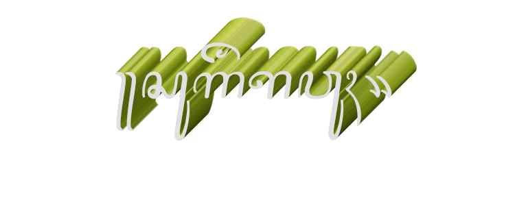 Kaligrafi Aksara Jawa Sugeng Rawuh