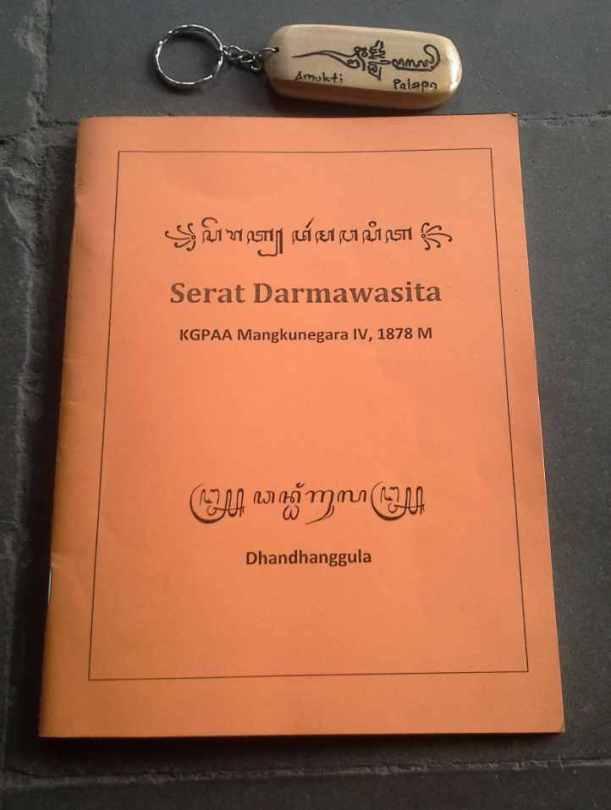 Sampul Serat Darmawasita