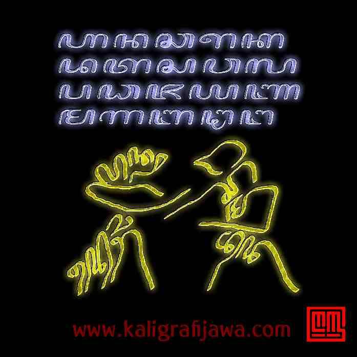 kaligrafijawa