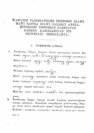 halaman awal buku wawaton Sriwedari