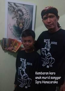 Kaos Kaligrafi Aksara Jawa berbentuk Kuda