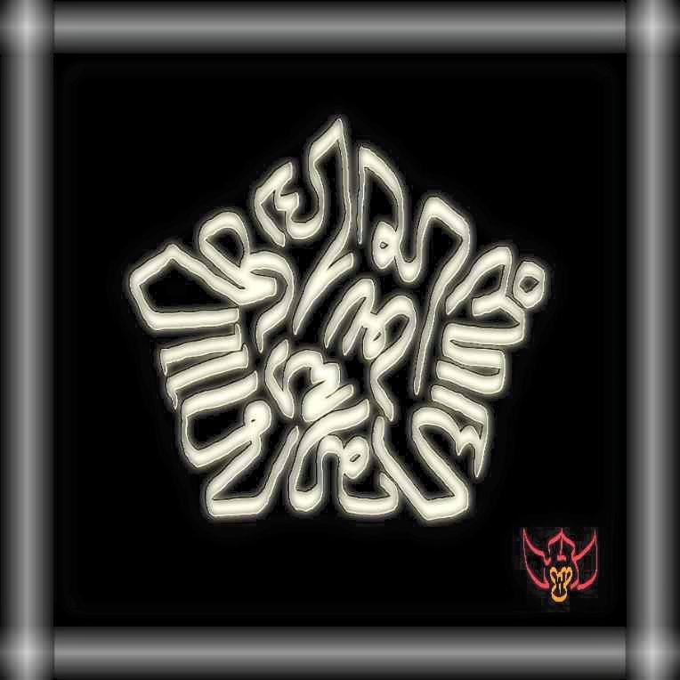 Kaligrafi Aksara Jawa tulisan Jamus Kalimasada