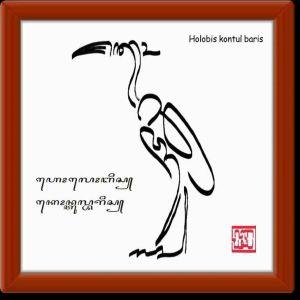 reka-aksara-bentuk-burung-kuntul-2