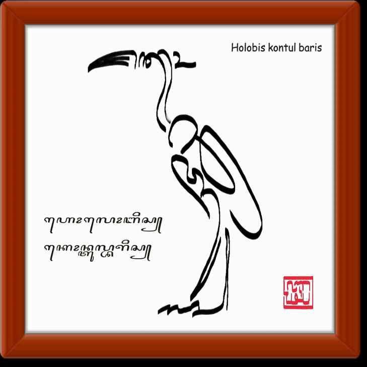 Kaligrafi Aksara Jawa bentuk burung Kuntul