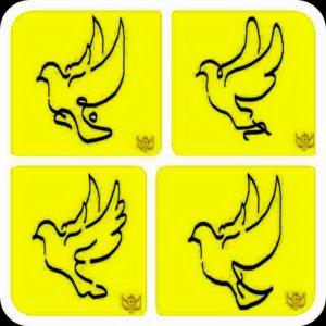 Kaligrafi Jawa bentuk burung merpati