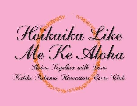 Kalihi Palama Hawaiian Civic Club T-Shirt design 2016