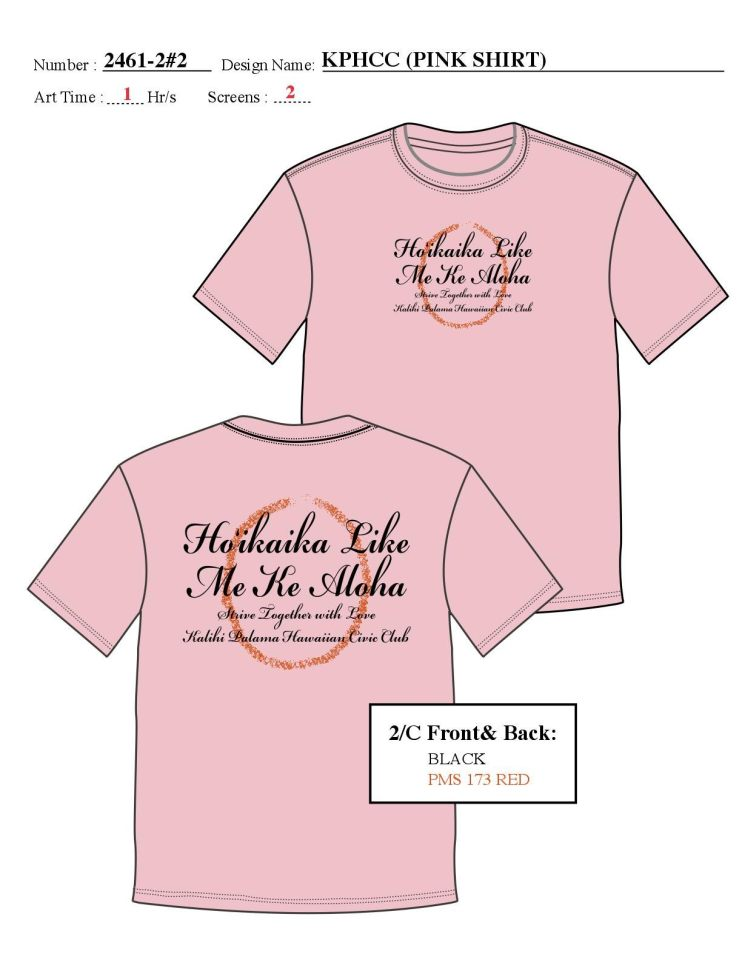 Kalihi Palama Hawaiian Civic Club 2016 T-Shirt Design