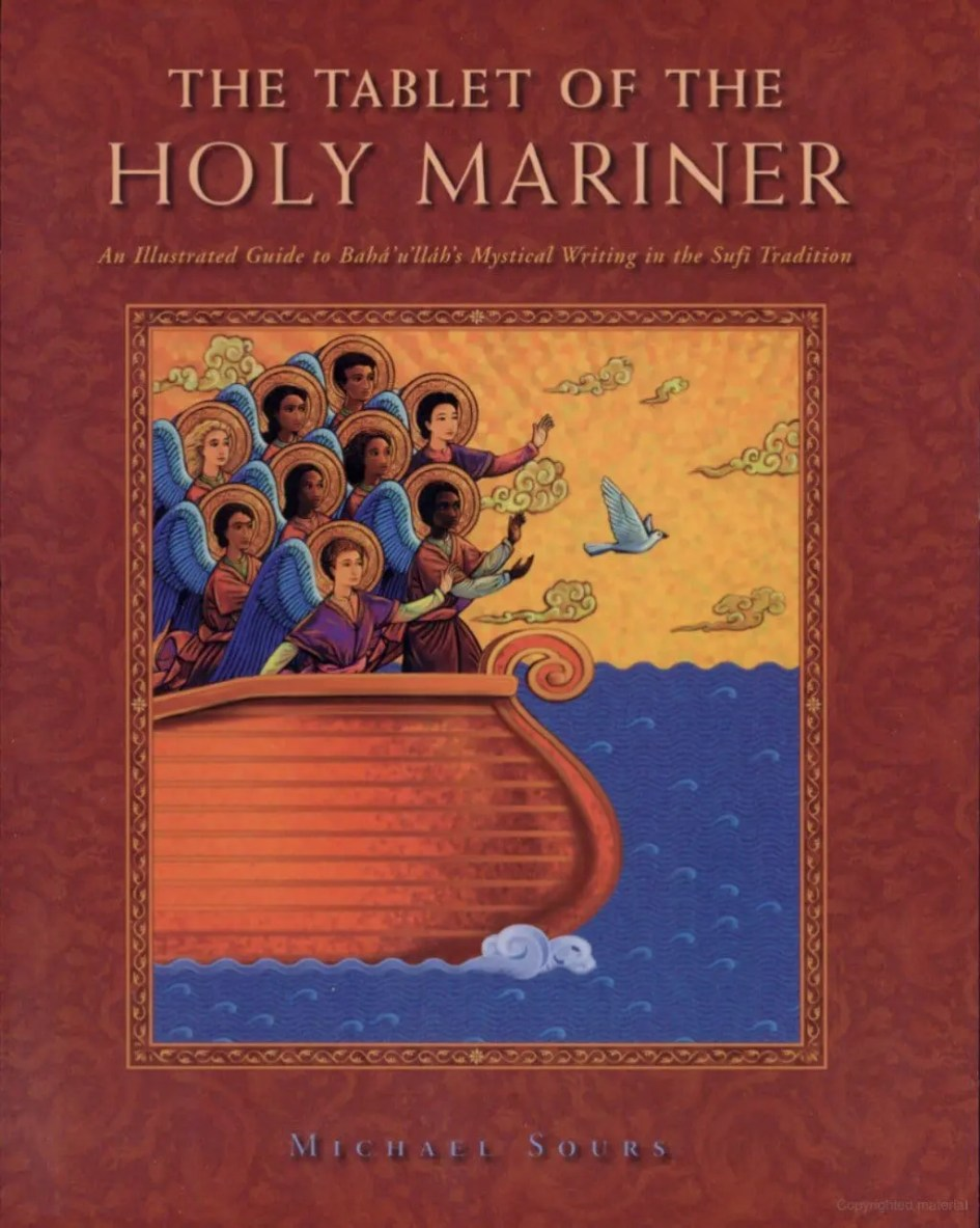 Tablet of the Holy Mariner cover