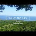 Touch the Sky - Hillsong