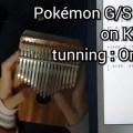 Pokemon Gold & Silver Victory Theme 2