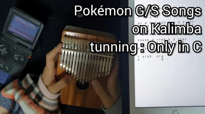 Pokémon Gold & Silver - Evolution