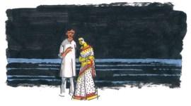 Mithilar Andhakar