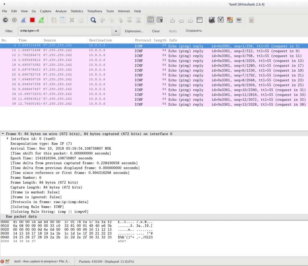 ICMP traffic wireshark filter