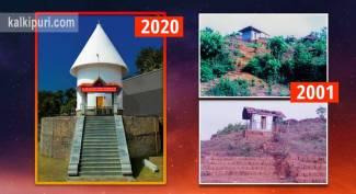 കല്കിപുരി ക്ഷേത്രം- വിലാസം