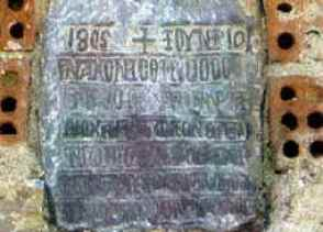 dim epigrafi