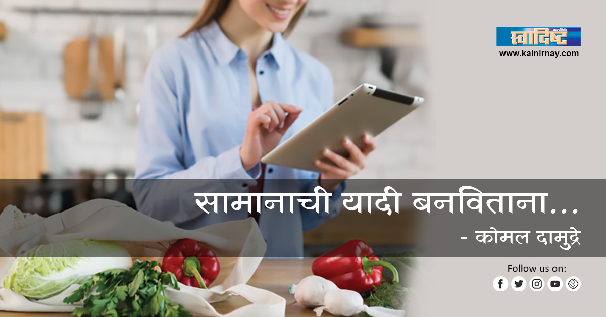यादी   daily to do list   weekly to do list   things to do list   best to do list