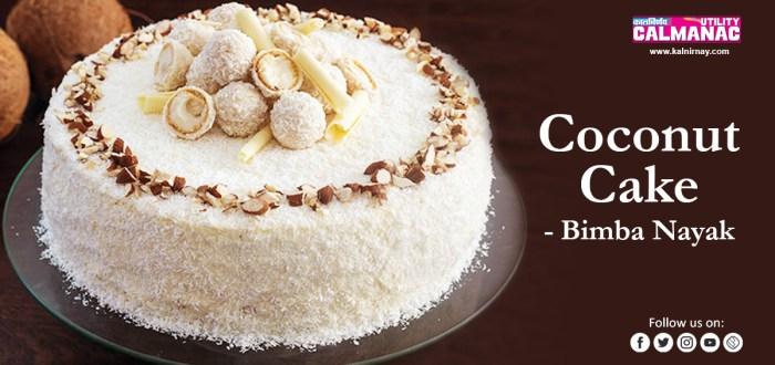 Coconut | coconut cake recipe | eggless coconut cake recipe | coconut cake | homemade coconut cake | vegan coconut cake | super easy coconut cake