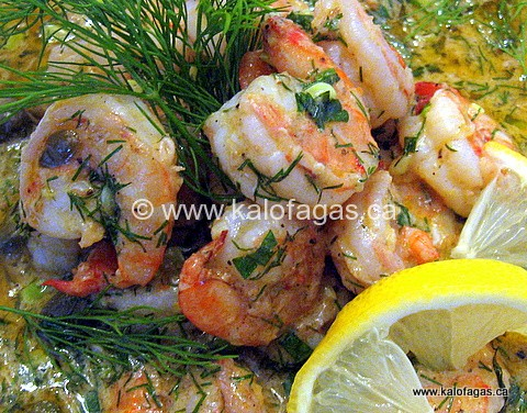 Shrimp With Capers and Dill