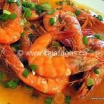 Shrimp With Mastiha