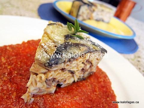 Makaronopita With Eggplant (Μακαρονόπιτα με μελιτζανες)