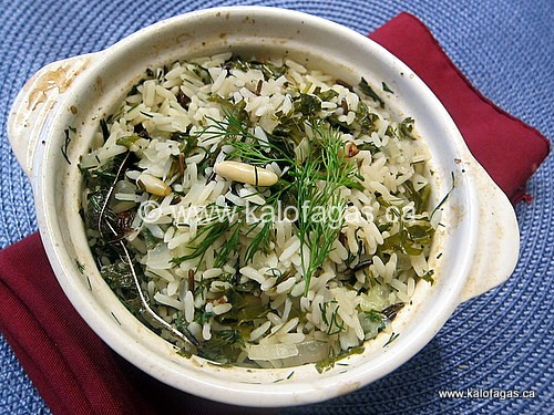 Rice With Ampelofylla, Stafides & Koukounaria