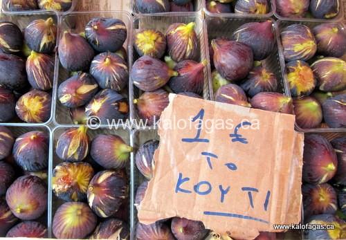 Greek Food Gazette 22/10/2010