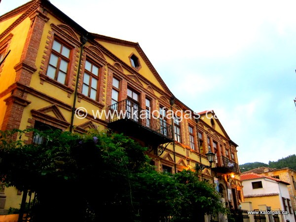 Old Town, Xanthi