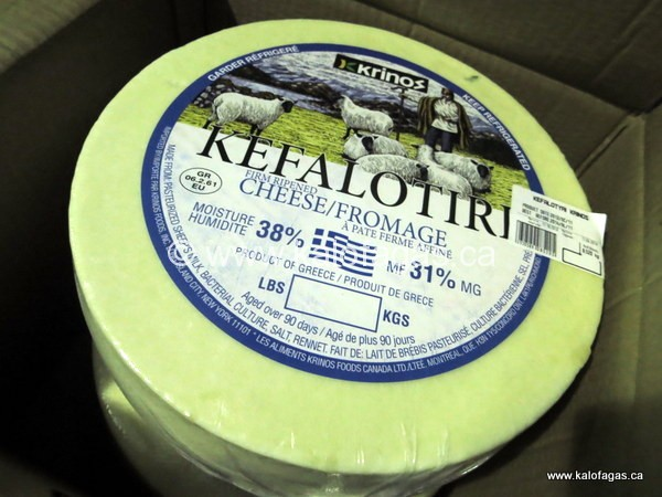 A huge wheel of Kefalotiri cheese