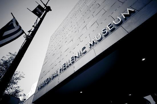 National Hellenic Museum, Chicago