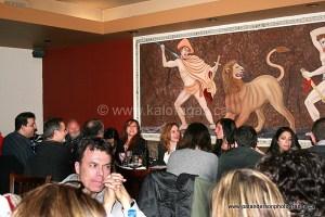 Kalofagas Greek Carnival Feast Recap