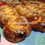 Tsoureki – Greek Easter Bread For Sale
