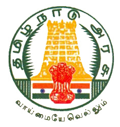 Tamil Nadu HSC +1 Previous Year Question Papers | TN HSC 1st year Question Papers
