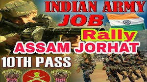 Assam Army Rally Bharti 2018-2019