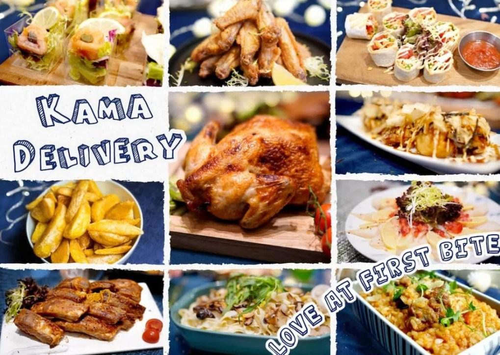 科學園外賣速遞訂購 Kama Delivery西式美食外賣服務,為各大派對及活動炮製美食!