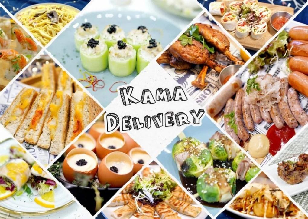 早餐到會訂購|Kama Delivery為各位預備各款自家製飲品,包括冷萃茶,果茶及台式奶茶,讓你在早上叉叉電!!