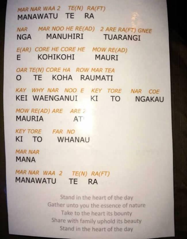 Maori song