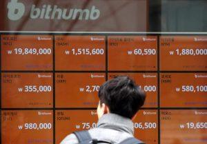 La sostenibilidad de las monedas virtuales, a debate