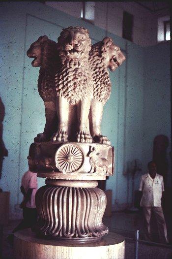 Ashokan Pillar, Sarnath
